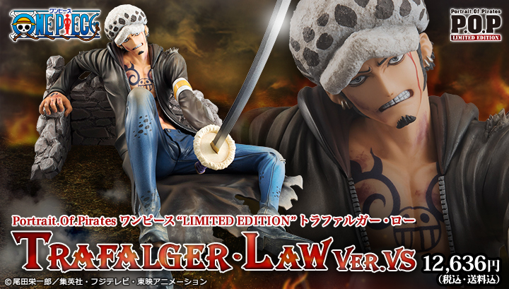 "Portrait.Of.Piratesワンピース""LIMITED EDITION"" トラファルガー・ローVer.VS"