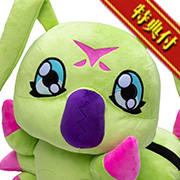 STUFFED Collection LIMITED デジモンアドベンチャー02 ワームモン 【特典付き】
